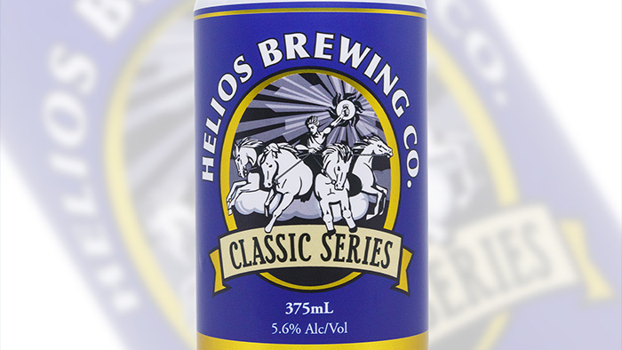 esb-english-special-bitter-beer-launch-helios-brewery