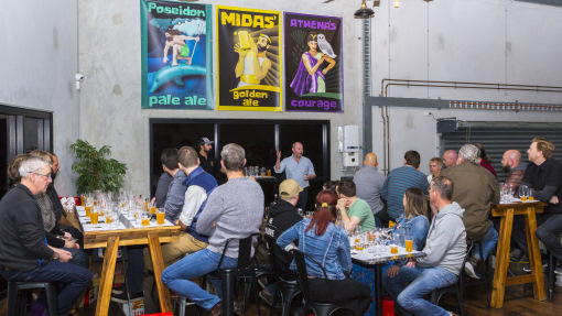events-function-room-hire-helios-brewery